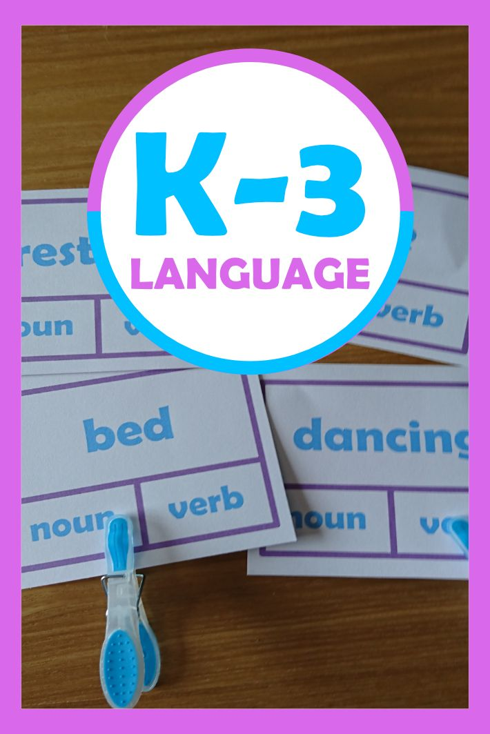 noun or verb sorting activities k3 language in 2020