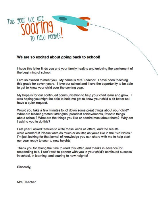 teacher letter to parents template Hatch urbanskript
