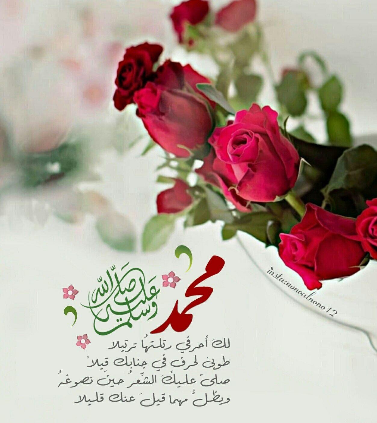 Desertrose صلوا على الحبيب المصطفى Islamic Quotes Wallpaper Islamic Images Quran Wallpaper
