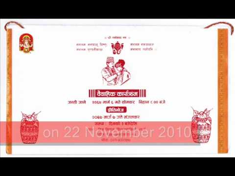 Nepali Language Nepali Wedding Card Sample Invitation Card Sample Wedding Cards Wedding Card Sample