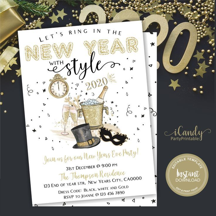 New Years Eve Bash Invitation New Years Eve 2021 Party