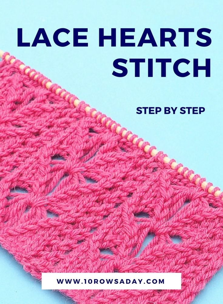Lace Hearts stitch step by step | 10 rows a day | stricken ...