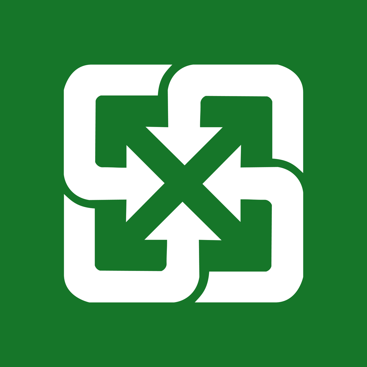 Recycle Taiwan — Designer Unknown; Firm n/a; Year
