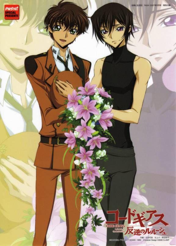 コードギアスのルルーシュとスザクとお花の壁紙