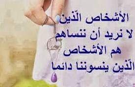 kata kata indah bahasa arab tentang cinta dan terjemahannya