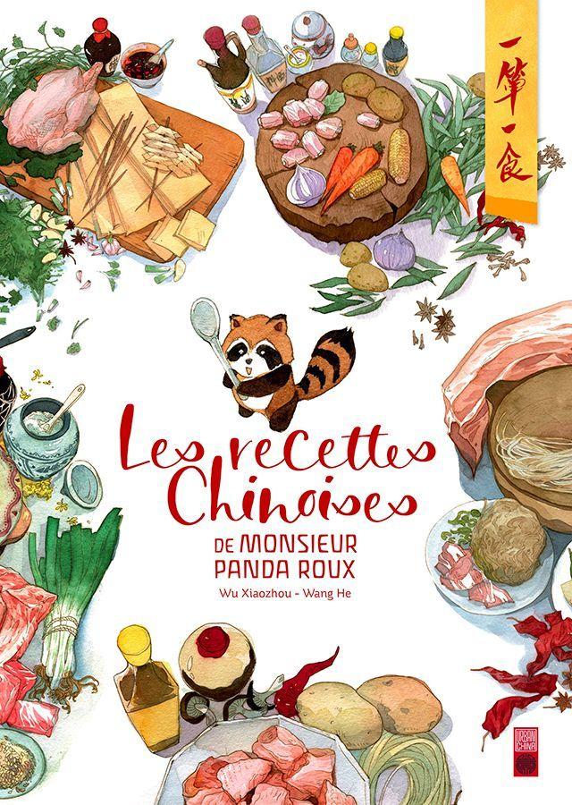 Les recettes chinoises de Wang He chez Urban China, 13 Novembre 2018