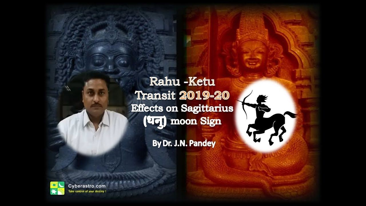 Rahu Ketu Transit 2019-2020 | Effects on Sagittarius(धनु