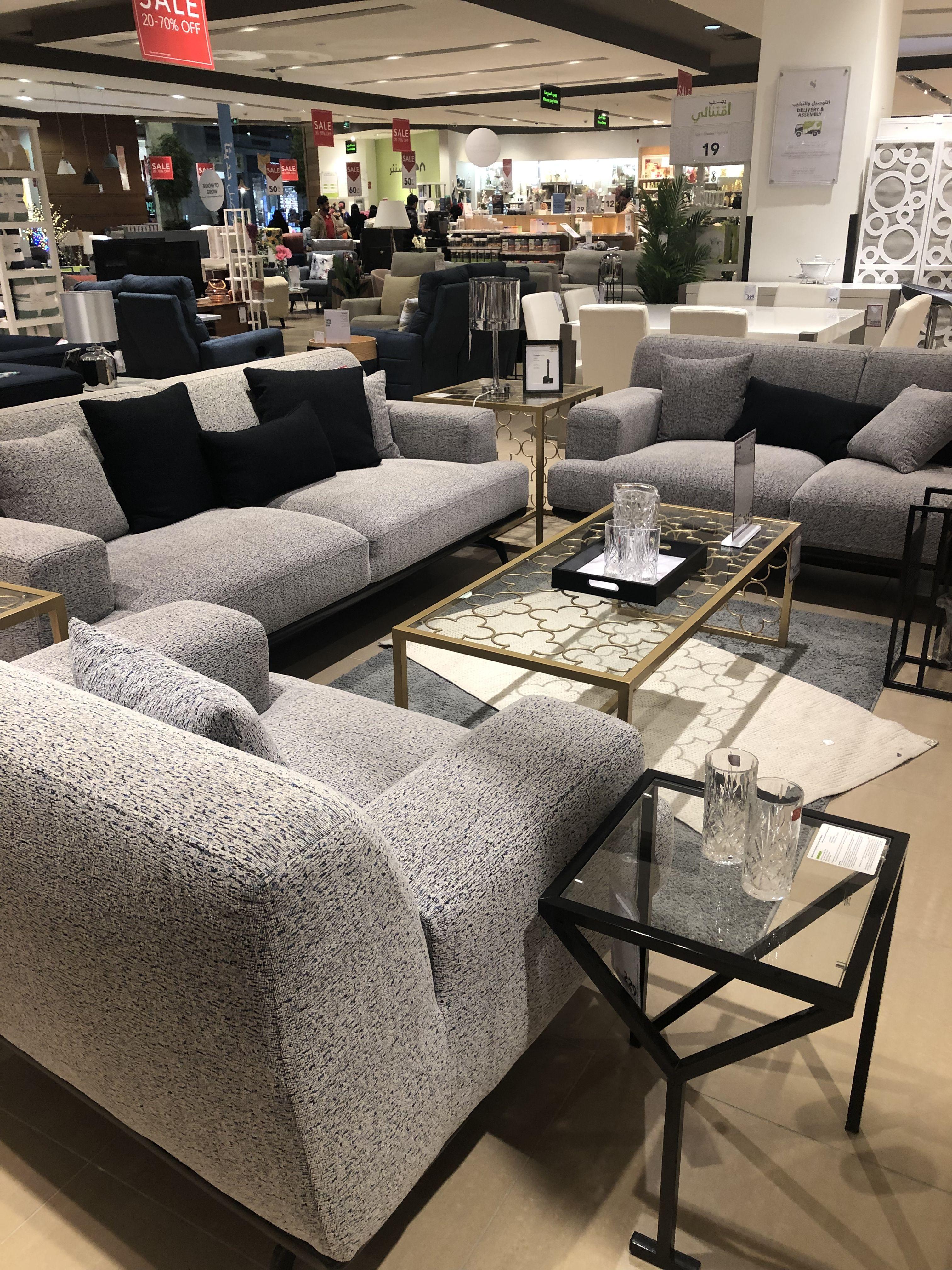 كنب غرفة هوم سنتر Home Center Outdoor Furniture Sets Furniture Outdoor Furniture