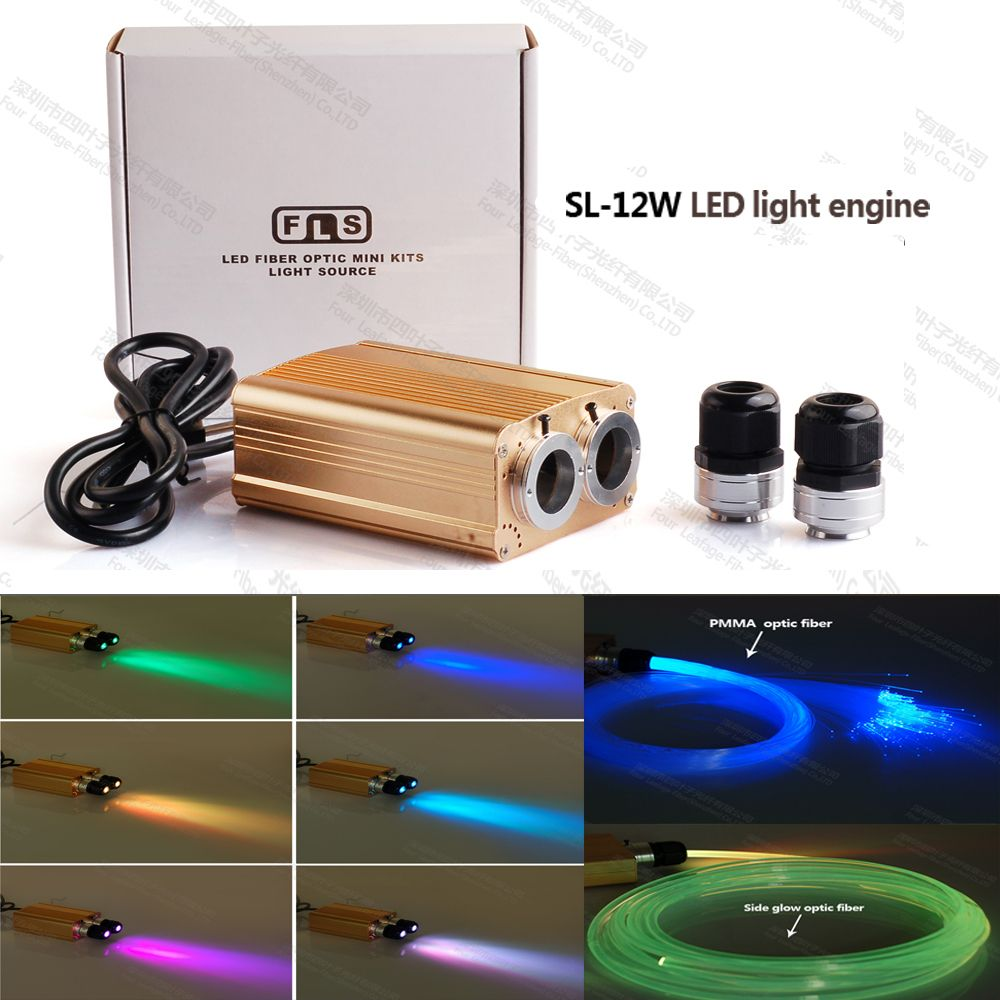 DIY 12w RGB optical fiber led light source for swimming pool ...