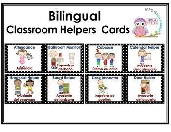 Bilingual Classroom Helpers Cards English And Spanish Bilingual Classroom Classroom Helpers Bilingual Classroom Decor