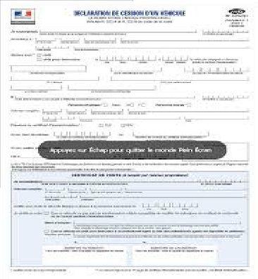 Votre Certificat De Non Gage Officiel Certificat De Non