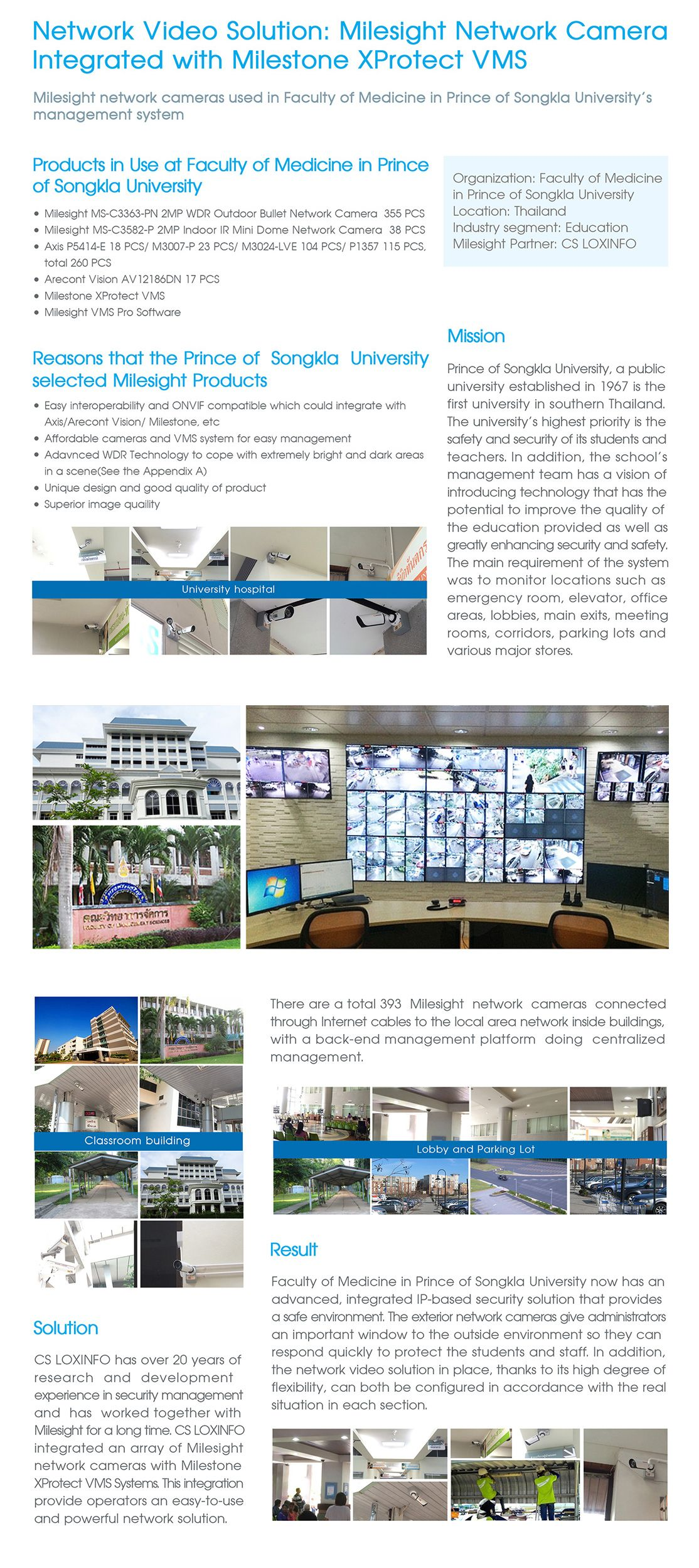 Milesight Technology Co ,Ltd    Case study   Case study, Study