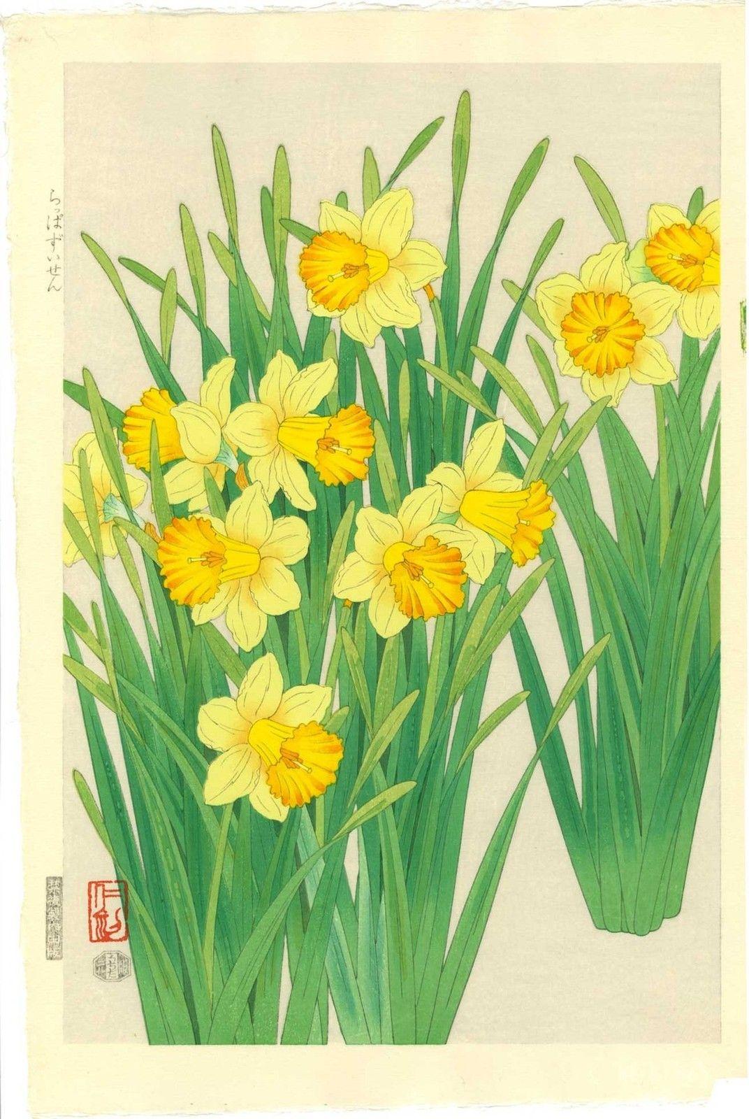 Nisaburo Ito Japanese Woodblock Print Daffodils 1950s Ebay Japanese Woodblock Printing Japanese Art Styles Japanese Artwork