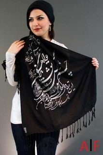 Scarf With Persian Calligraphy The Wardrobe Of Dreams