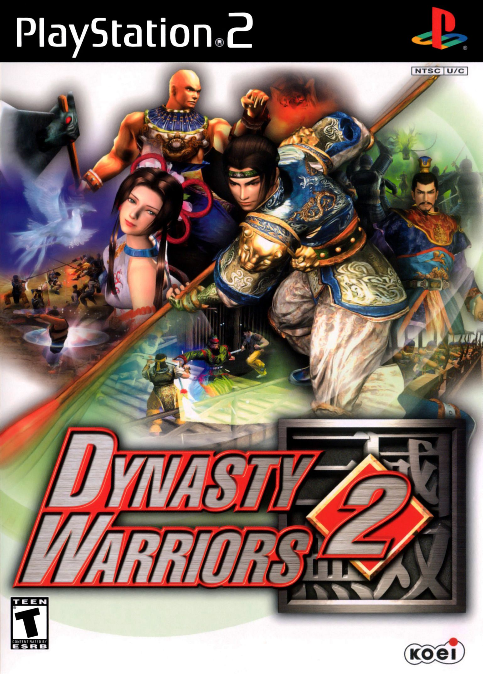 dynasty warriors 3 ps2 iso