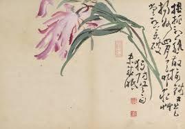 Risultati immagini per scritte cinesi e significati