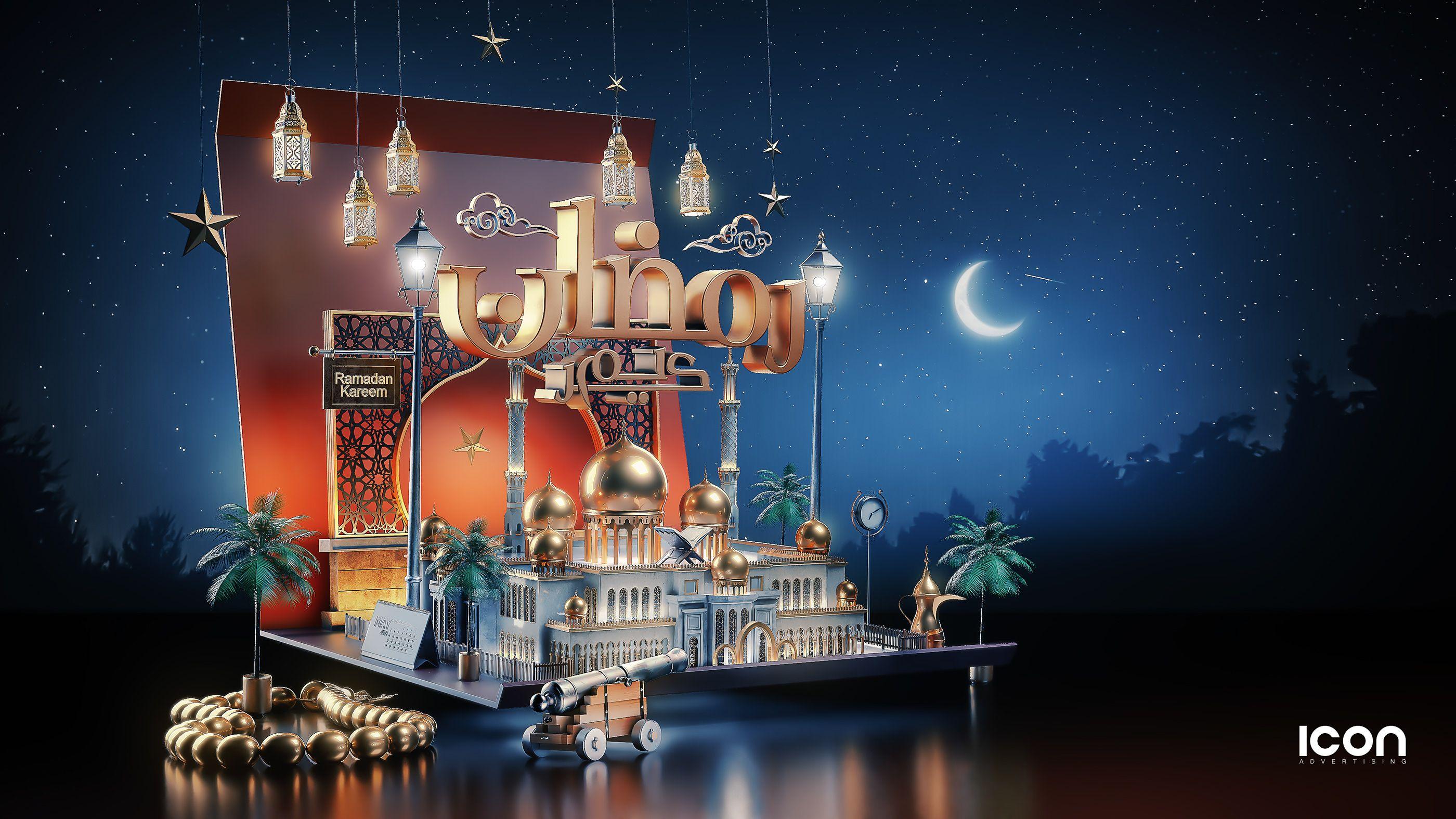 Ramadan Kareem Icon Cgi 3d Modeling Motion Graphics On Behance Ramadan Kareem Ramadan Creative Posters