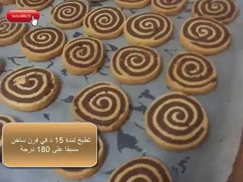 حلويات مغربية حلويات العيد سابلي بالشكلاطة على شكل رولي الحلوى الحلزونية Desserts Food Cake