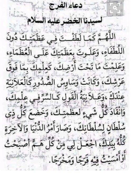Pin On Islam Quran