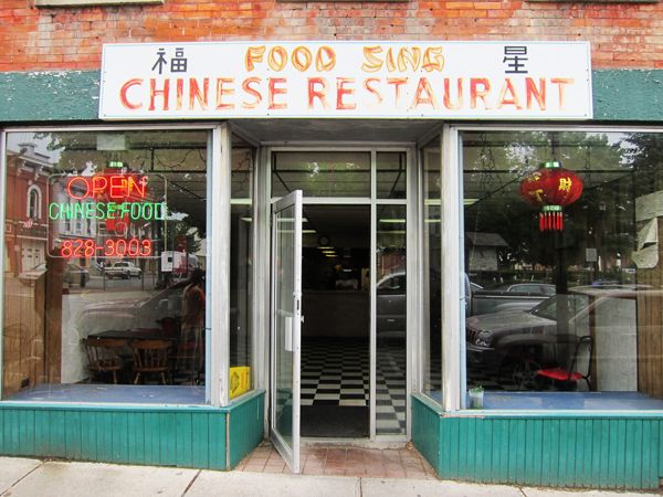 Food Sing Chinese Restaurant Chinese Restaurant Restaurant Shop Fronts