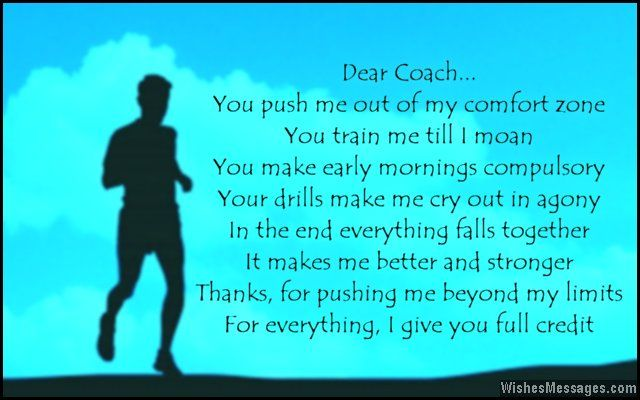 Dear Coach Thank You My Dreams Thank You Letter Thank You
