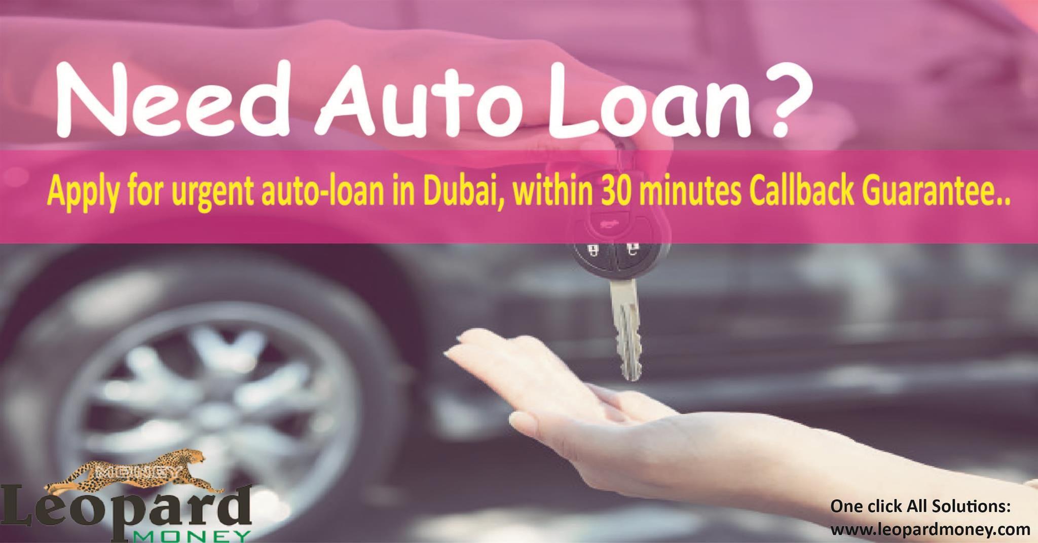 Mashreq Bank UAE Payday loans, Personal finance, Loans