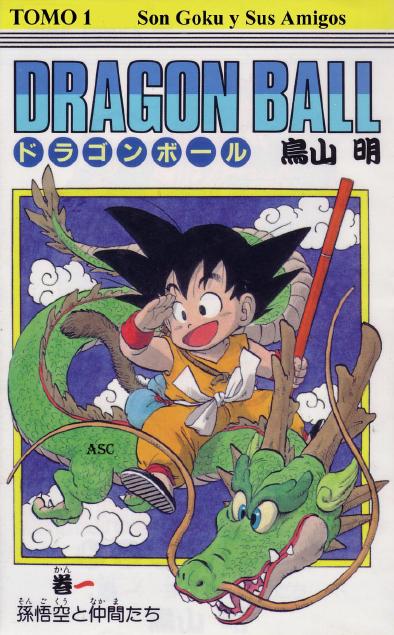 Dragon ball  anime tomo 1 -10