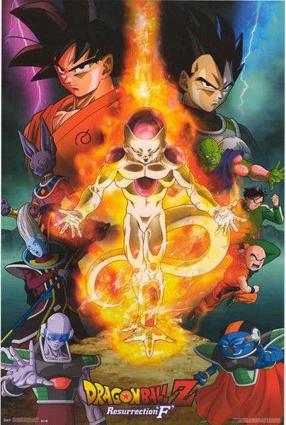 Dragon Ball Z Resurrection F Movie Poster 22x34 Poster Prints Dragon Ball Dragon Ball Z