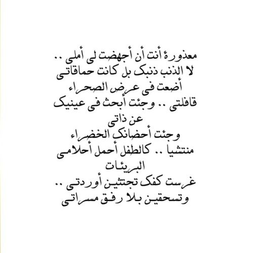D9 83 D9 84 D9 85 D8 A9 D8 A7 D9 86 D8 A7 Quotes Poetry Quotes Arabic Quotes
