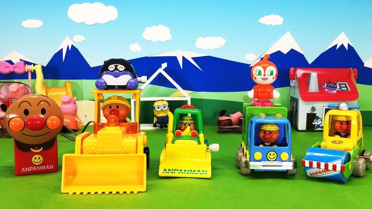 アンパンマン おもちゃ  家電 知育 はたらくくるま SLマン ブロックセット 連続再生 ❤️ キッズ トイ kids toy