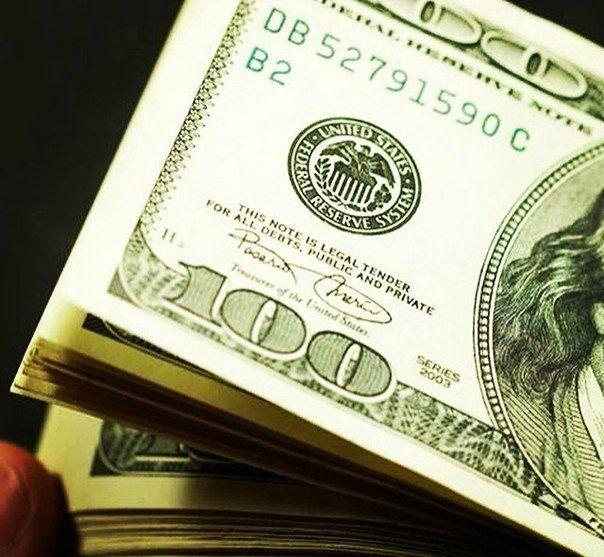 За деньги можно купить секс но не любовь стих