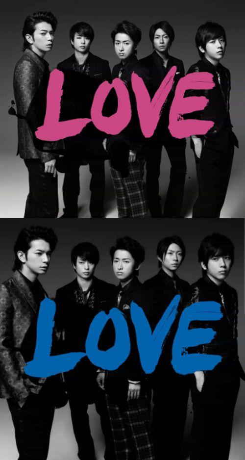 arashi new album cover 嵐 love ジャケット 嵐5人 cdアルバム arashi 嵐