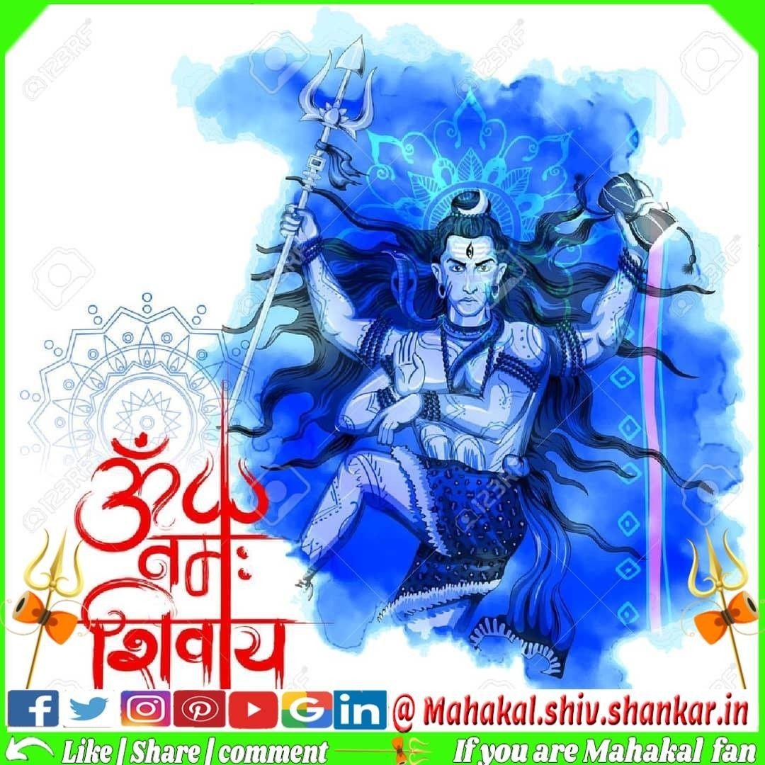 Mahakal Shiv Shankar Bholenath Aghori Shiv Ji Mahakal Images Download Follow Mahakal Shiv Shankar In L In 2020 Ganpati Songs New Hindi Songs Shiva Songs