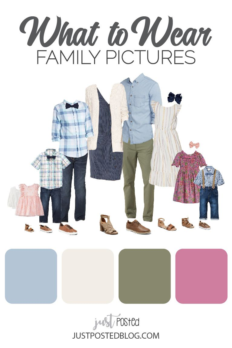 Ideas For What To Wear For Family Pictures Color Combinations In 2020 Fall Family Photo Outfits Family Photo Colors Family Picture Outfits