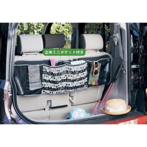 カートランク用大容量収納ポケット 収納 車内 収納 トランク