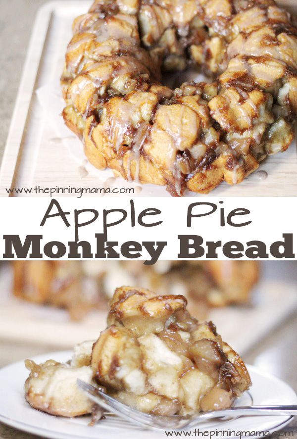 Apple Pie Monkey Bread Recipe - Yes it is as GOOD as it sounds! • The Pinning Mama