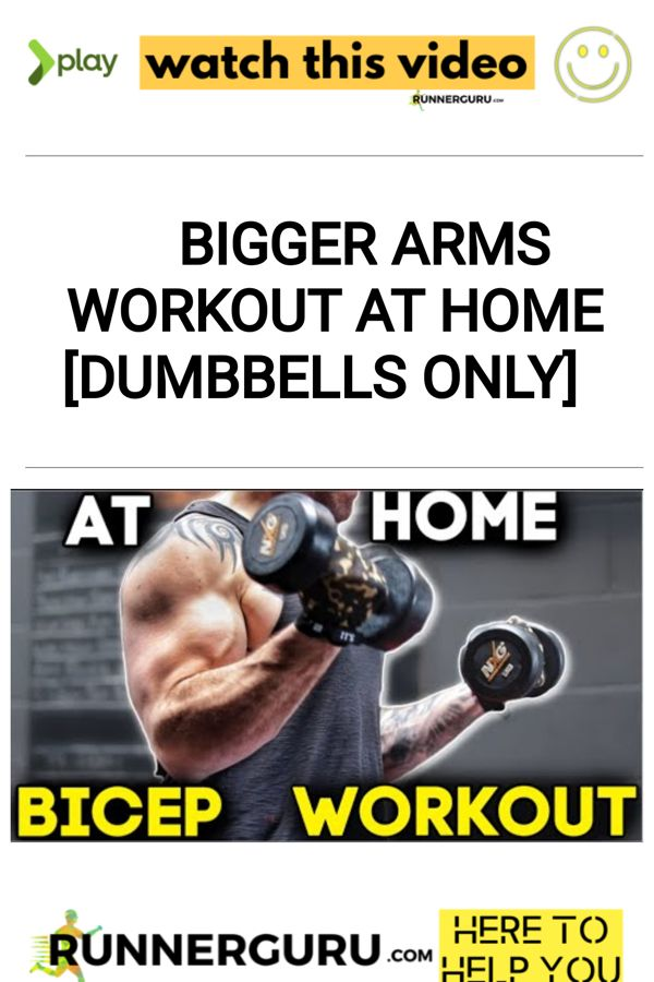Bigger Arms Workout At Home [Dumbbells Only] | RunnerGuru