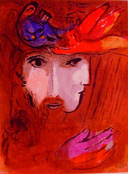 Sin and forgiveness in Psalm 51 | Marc chagall, Painting, Chagall