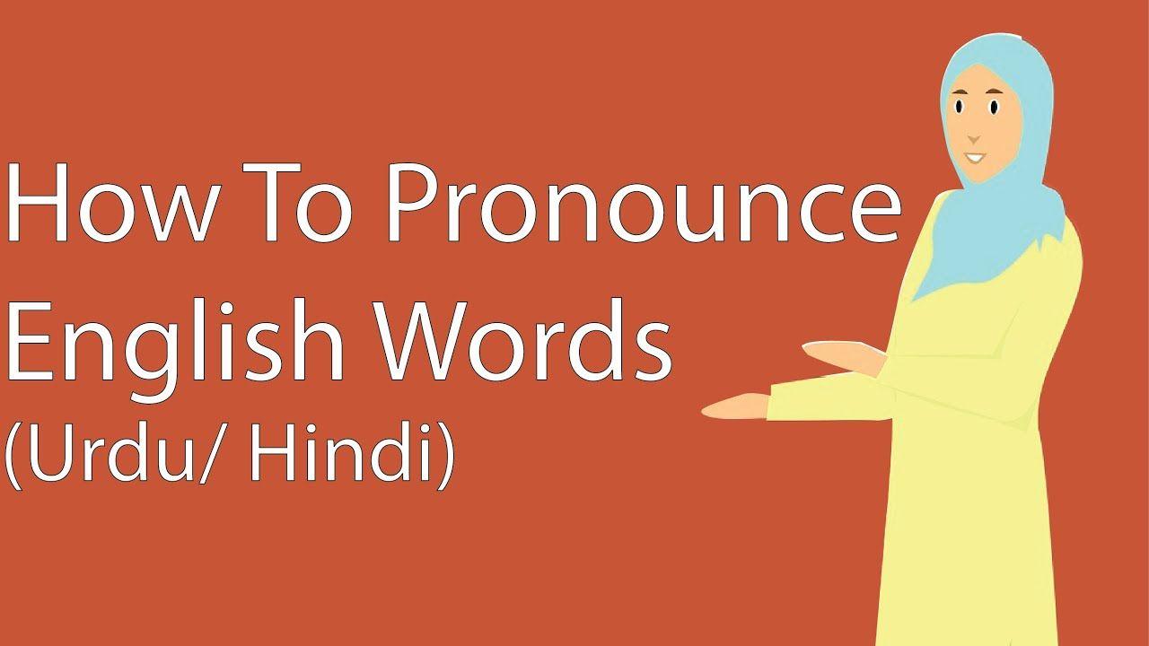 How to pronounce english words in urdu hindi english