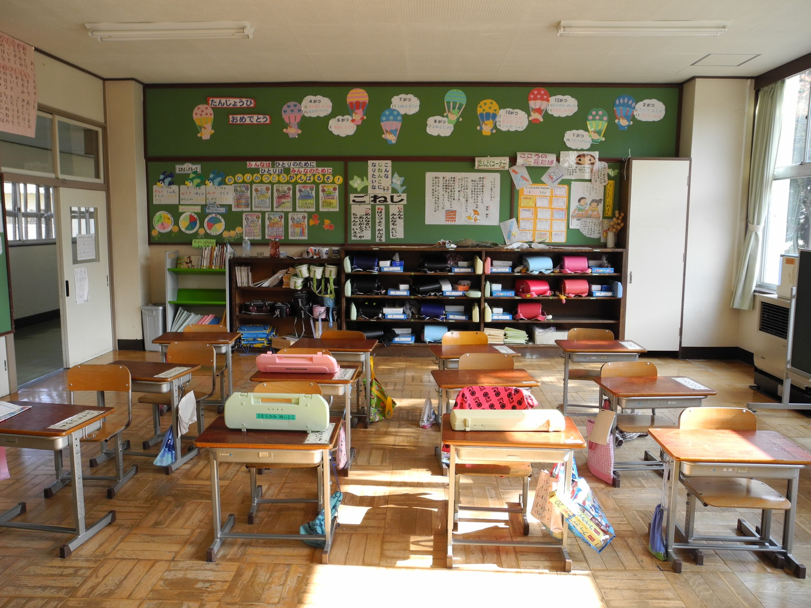 Pictures Of Elementary Classrooms : Elementary school classroom google search board