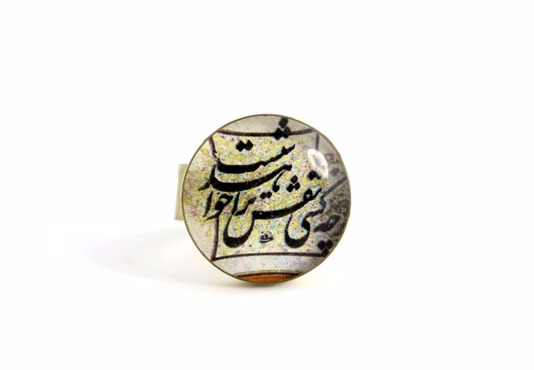 Persian Poetry Inspired Ring Famous Poet Sohrab Sepehri | Famous ...
