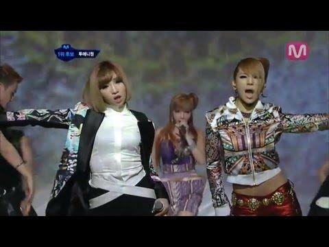 2NE1_I Love You(I Love You by 2NE1 @Mcountdown 2012.07.19) - YouTube