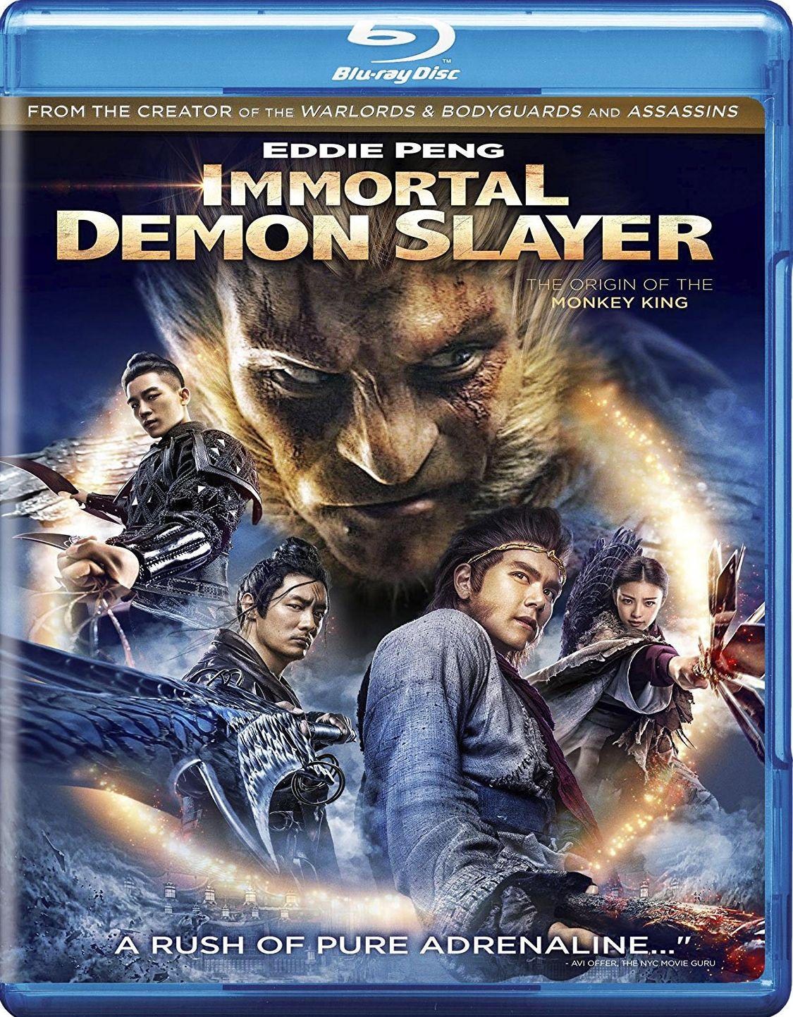 Park Art|My WordPress Blog_How To Watch Demon Slayer Movie In English