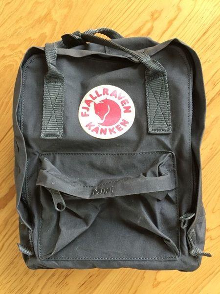 fjallraven rucksack mini grau
