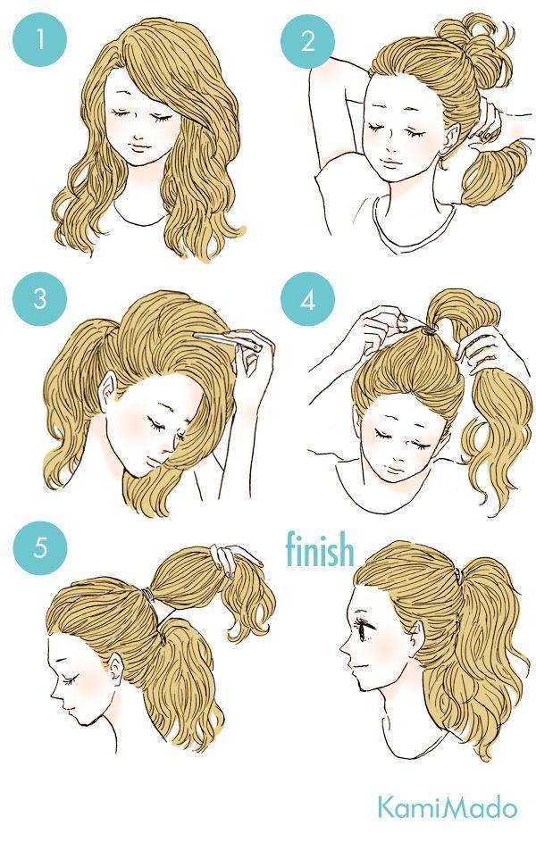 ふんわり ボリュームupのダブルポニーテール イラスト付き Womens Hairstyles Easy Hairstyles Older Women Hairstyles