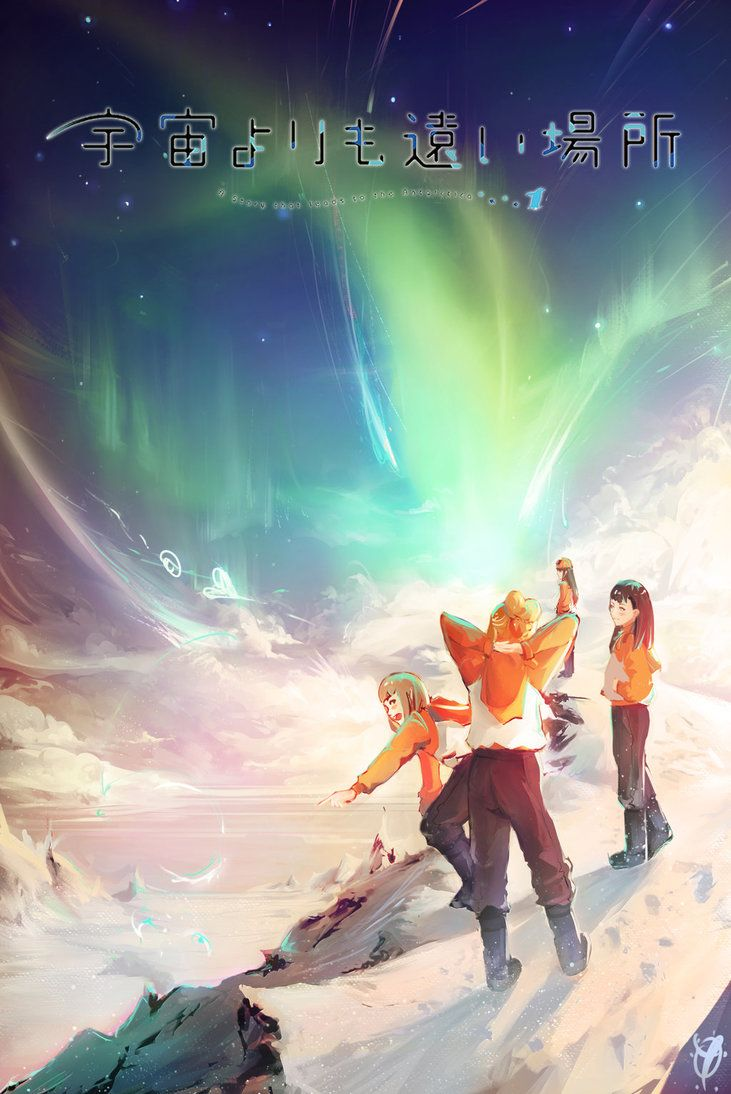 55 Best A Place Further Than The Universe Images Anime Sora
