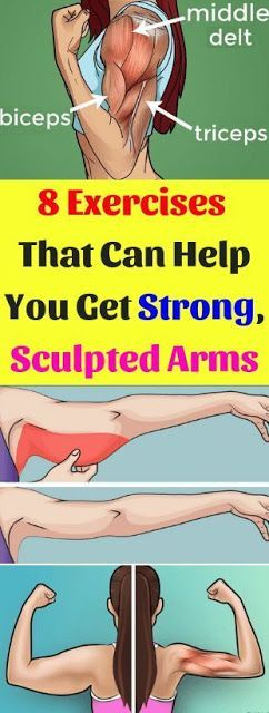 Here Are 8 Exercises That Can Help You Get Strong, Sculpted Arms!!!  #arms #exercise #exercisefitnes...
