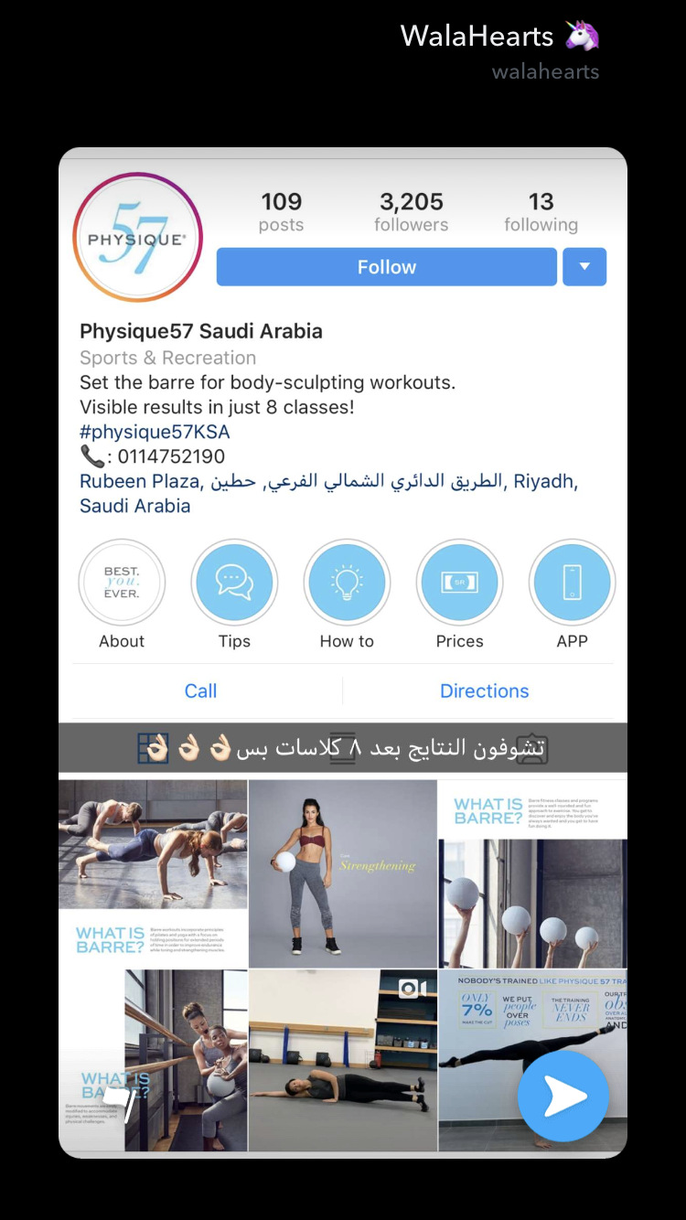 Pin By Eman A On حسابات مفيده لدايت Body Sculpting Workouts Physique 57 Body Sculpting