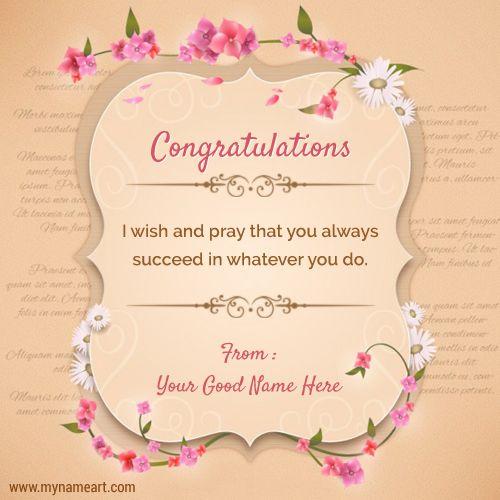 Congratulations Success Quotes Congratulations Quotes