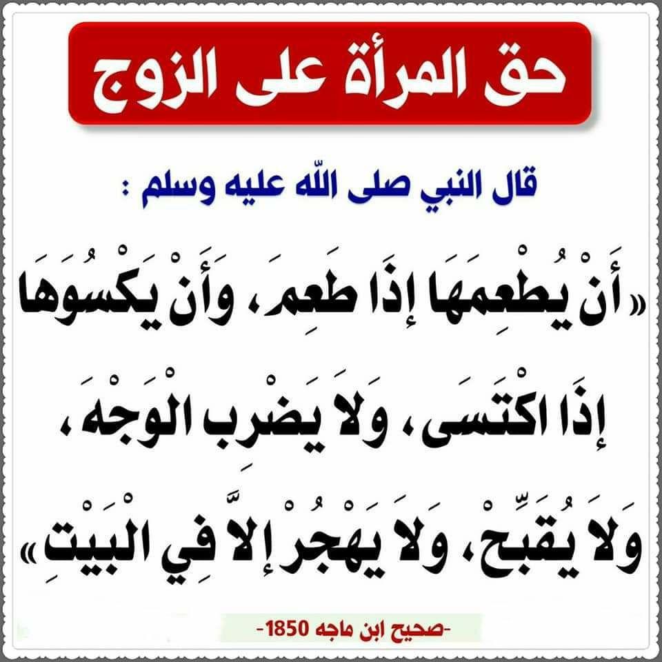 Pin By Idreas Ali On أحاديث نبوية Quotes Ahadith Arabic Quotes